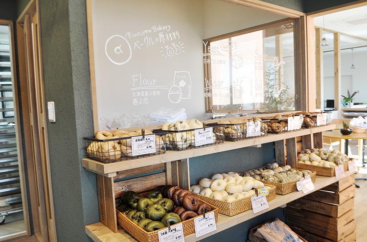 現在、クロワッサンは通常のものと発酵バター使用の2種類、ベーグルは10数種類を用意。