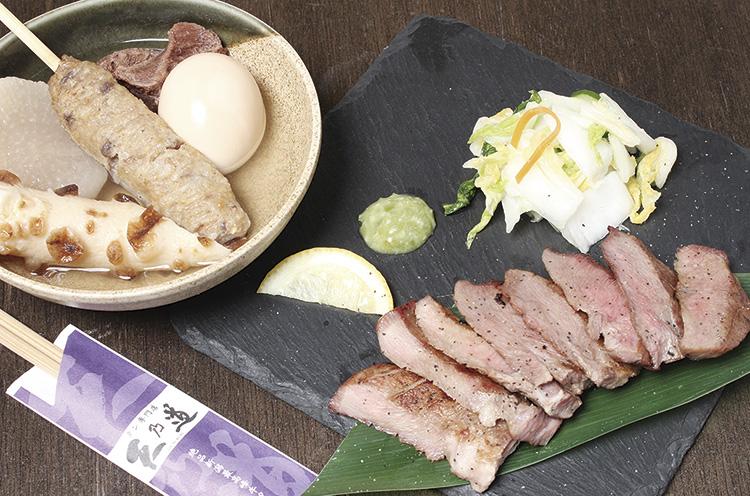 定番の『牛タン塩』(1,480円)