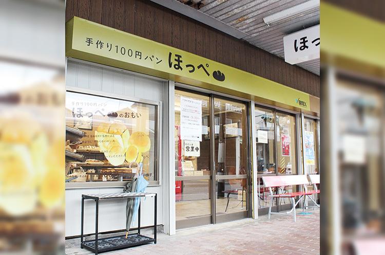 新潟市の下町、フレッシュ本町にお店はあります