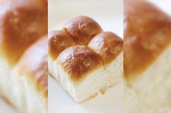 下町情緒漂う 昔懐かしいパン屋さん