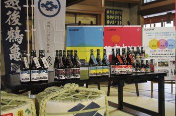 旅と食と地域をつなぐ日本酒