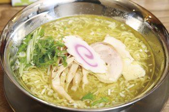 じんわり染みる鶏スープが、飲んだカラダにくる〜♥