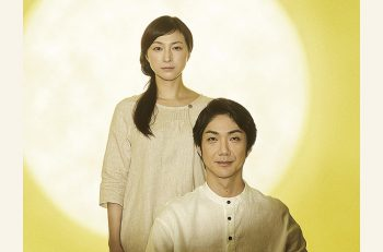 魯人と日本人の交流を描いた評伝劇の最高峰を上演