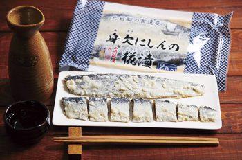 酒の肴にぴったり! 1年以上かけて作る阿賀町の伝統食【新潟てみやげグルメ】