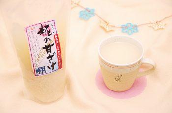 胎内のお米で作る、すっきりとした甘さの甘酒