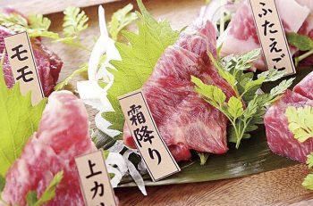 栄養豊富でヘルシーな「馬肉」専門店が登場!!