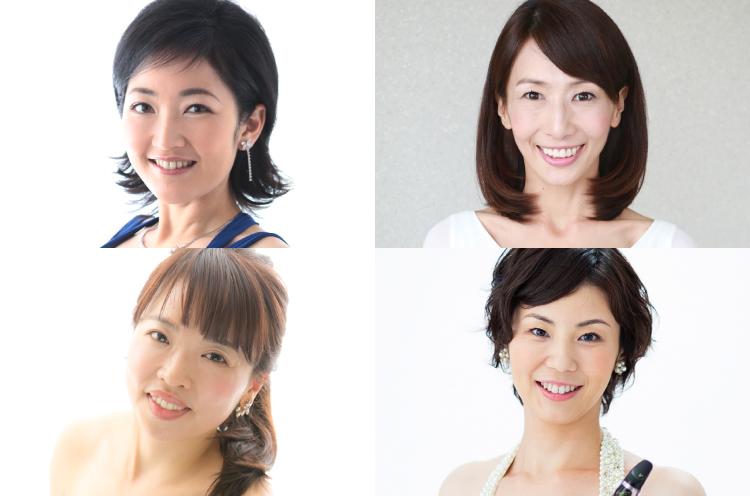 右上/水島知子さん、右下/林佳保里さん、左上/坂井加納さん、左下/冨樫亜生さん