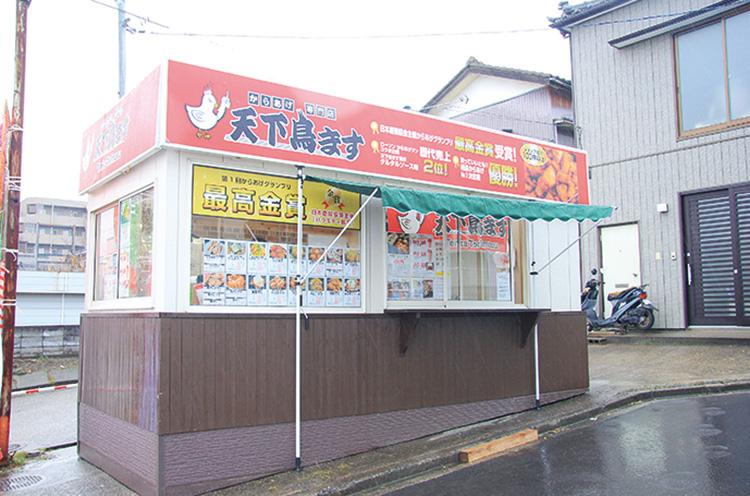 寺尾店はテイクアウト専門店。Sサイズ、Mサイズ、Lサイズの3種のからあげとからあげ弁当を販売