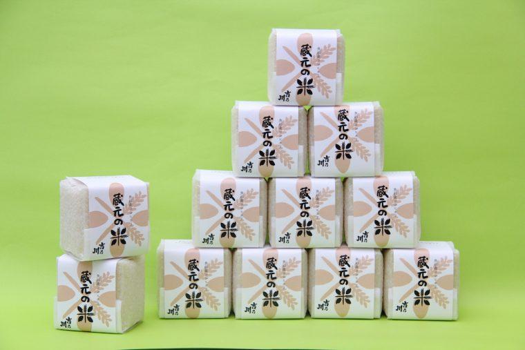 吉乃川『蔵元の米(2合12パック詰合せ)』・・・3名