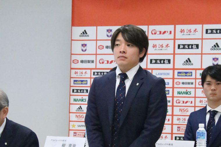 東京ヴェルディより完全移籍で加入した高木義朗選手