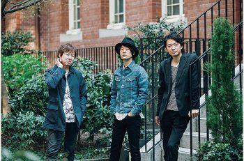ライブに定評のある3ピースバンド『TRICERATOPS』