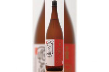 新ブランド米「新之助」を使った日本酒が、長岡市の中川酒造で誕生!