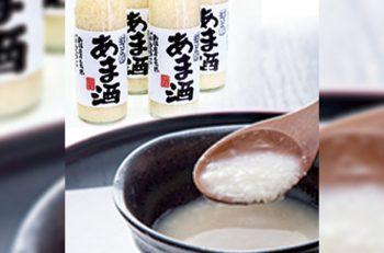 甘酒のふるまいも! ひなまつりに合わせて「蔵元 山田屋」で開催されるイベント