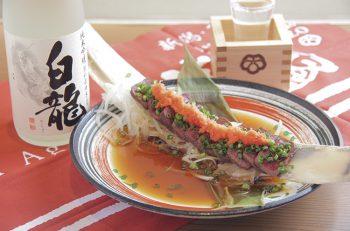 『白龍』が3月末まで限定で1合540円!自慢のお酒の肴は阿賀野のグルメで