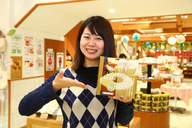『魚沼ばうむ』(プレーン 1,296円)。魚沼産コシヒカリの米粉を使っています