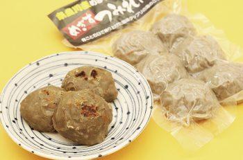 上越の家庭料理「メギスのつみれ団子」を食べてみて!