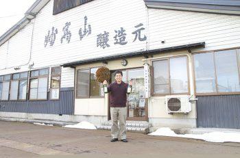 イマドキの日本酒を学びに200年の歴史を持つ妙高酒造へ