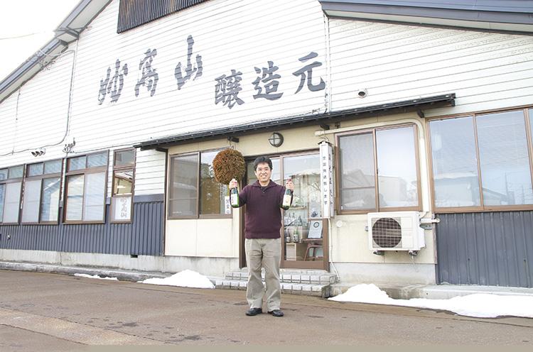 代表の松田治久さん
