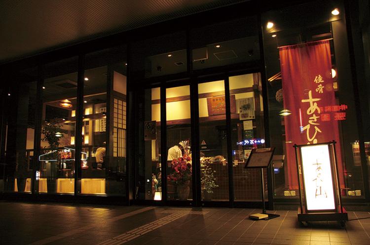 お店はJR新潟駅の南口にあるLEXN1の1F
