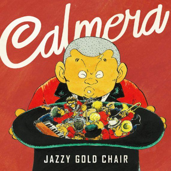 9thアルバム『JAZZY GOLD CHAIR』(2017年11月発表) ↑ジャケットは、バンド名の由来となった「カルメラ兄弟の兄」。大阪を舞台にした人気マンガ『じゃりン子チエ』に登場するキャラクターで、その作者・はるき悦巳先生がこのCDジャケットを描き下ろした