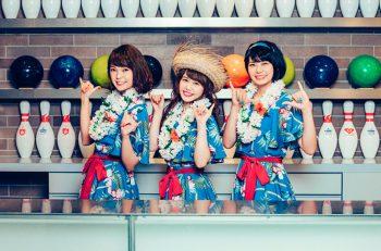 【動画あり】Negicco1年ぶりのニューシングルは、ポップで心温まるヒューマンソング!