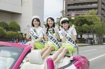 観光親善大使になって新潟の魅力を全国にPRしませんか?