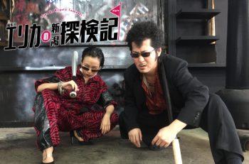 卍ヤンキー、チンピラ御用達卍 悪党の服専門店で悪党になってきた