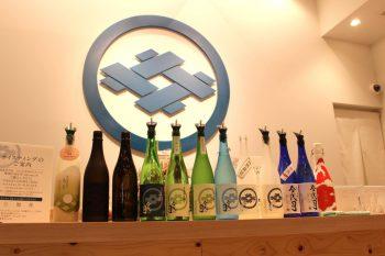 醸造のまち・沼垂の人気蔵、今代司酒造に「日本酒ブティック」が誕生!