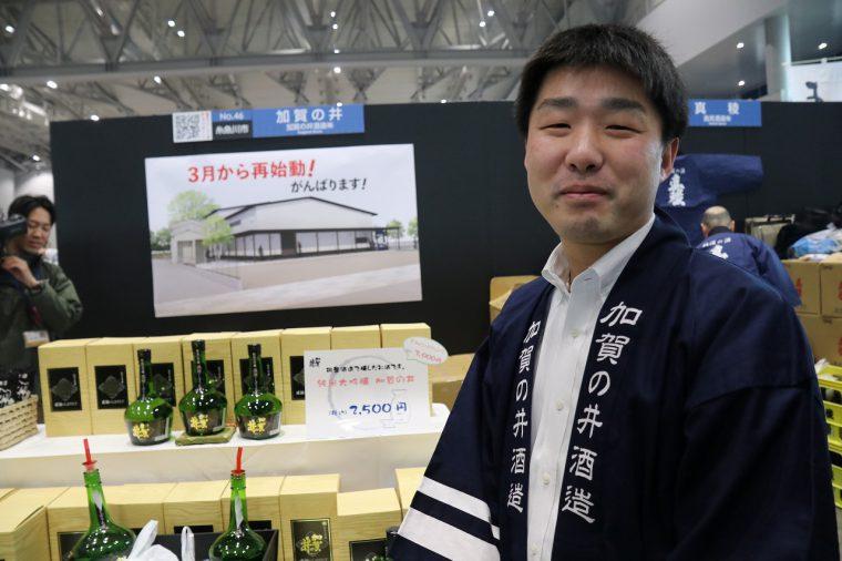 糸魚川大火で酒蔵を失った加賀の井さん。もうすぐ新しい蔵が完成するそうです