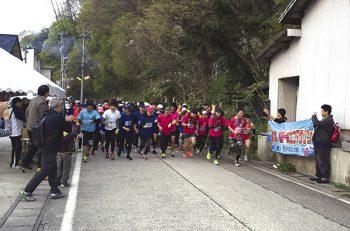粟島の大自然が楽しめるマラソン大会!!