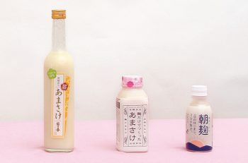 新潟の酒蔵が作った甘酒を試飲してみました パート2は上・中越、佐渡編