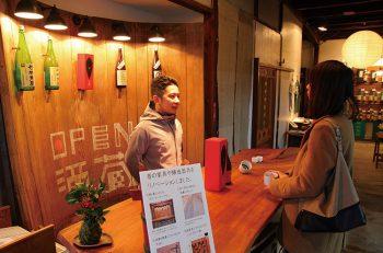 立ち飲みスペースができた笹祝酒造でおいしく楽しくお酒をお買い上げ!