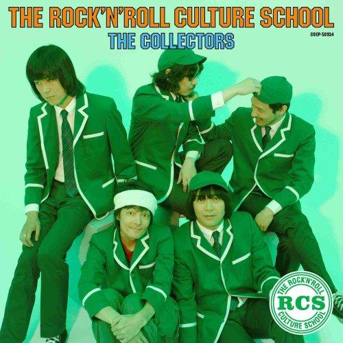 ↑アルバム『THE ROCK'N ROLL CULTURE SCHOOL〜ロック教室〜』/ザ・コレクターズ