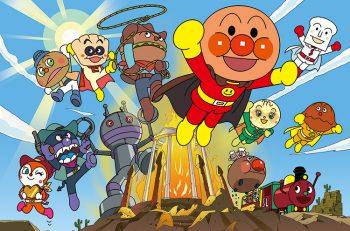 子供たちに大人気のアンパンマンが新潟にやってくる!
