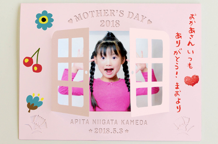 世界でひとつだけの「母の日」プレゼントが作れる撮影会を開催!