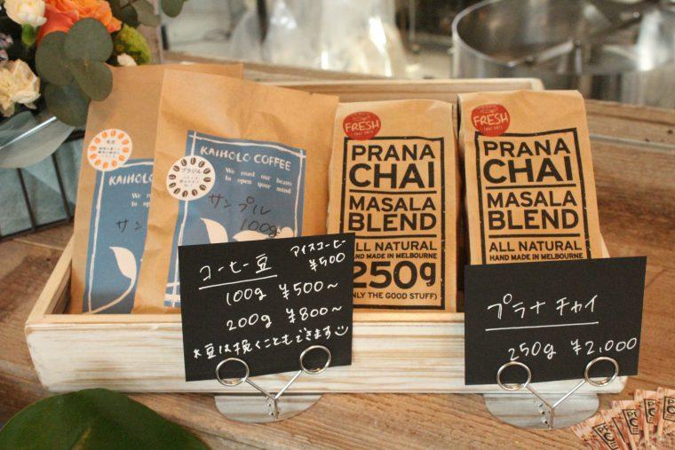 自家焙煎のコーヒー豆を販売。もちろんイートイン可