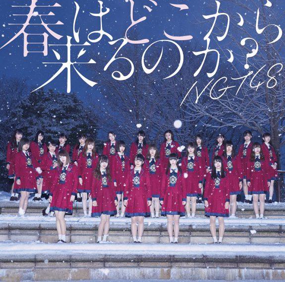 GT48 CD盤 CD盤 BVCL-881 / ¥972(税抜)