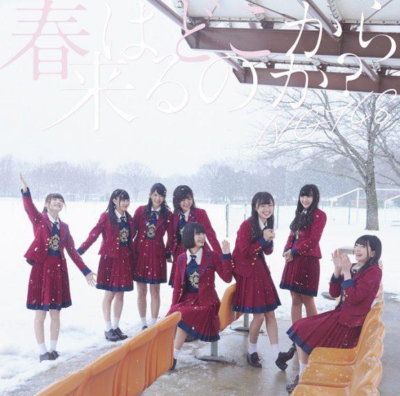 Type-B CD+DVD盤(初回仕様) BVCL-877~878 / ¥1,528(税抜)
