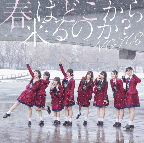 Type-C CD+DVD盤(初回仕様) BVCL-879~880 / ¥1,528(税抜)