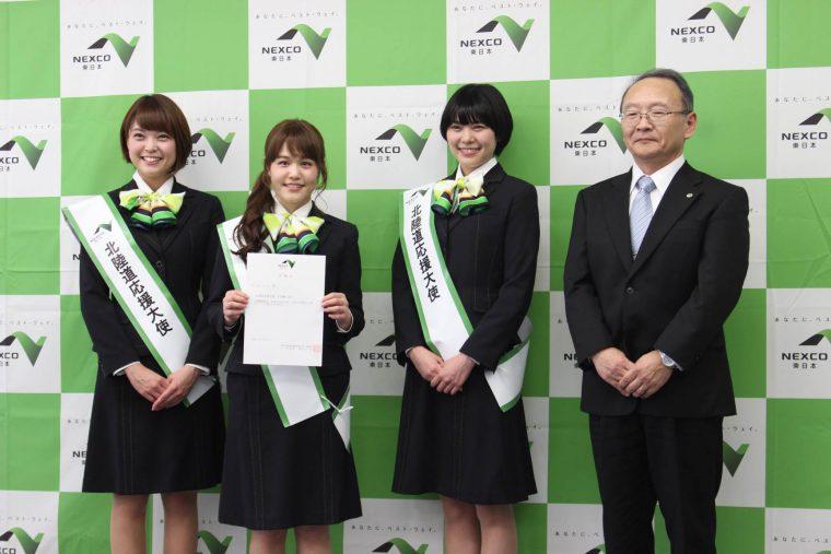↑ちなみにグリーン×ホワイトの色使いも、NEXCO東日本とNegiccoの共通ポイント!