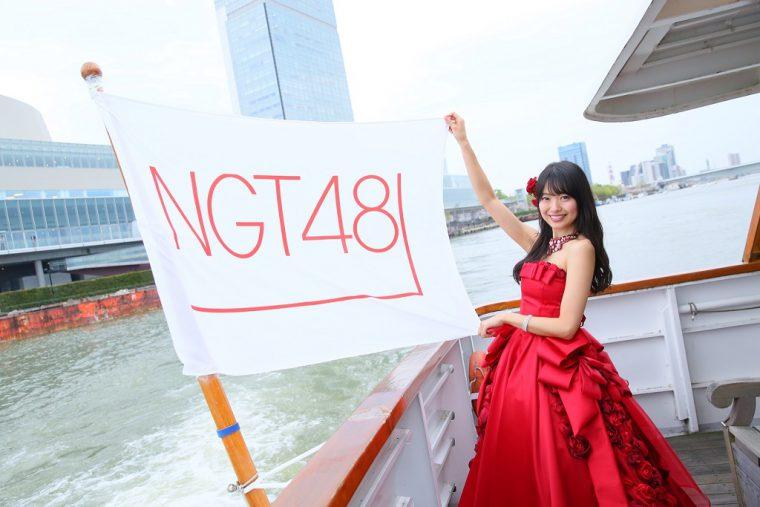 NGT48カラーである深紅のドレスに身を包み、卒業ソングにして10年のキャリア初のソロ曲「私のために」を披露。その後、会場裏の信濃川に停泊した船に乗り込み旅立っていきました ©AKS