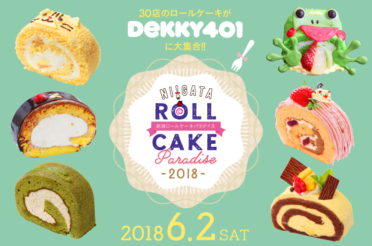今年も開催! ロールケーキパラダイス 販売ケーキ紹介 6月2日編