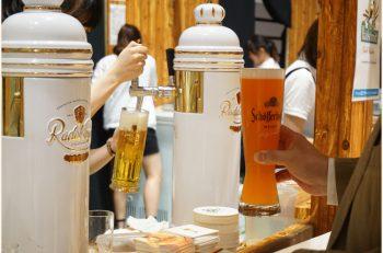 アオーレ長岡が「ドイツ」になる2日間! 本格ドイツ料理やドイツビールなどが味わえます