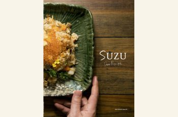 新潟県内で飲食店を展開する「SUZU GROUP」がレシピ本を出版! これを記念したトークライブを上越で開催
