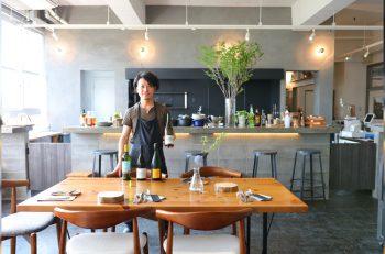 ビストロ、食堂、カフェバー。三条ものづくり学校内に3つの顔を持つお店が誕生