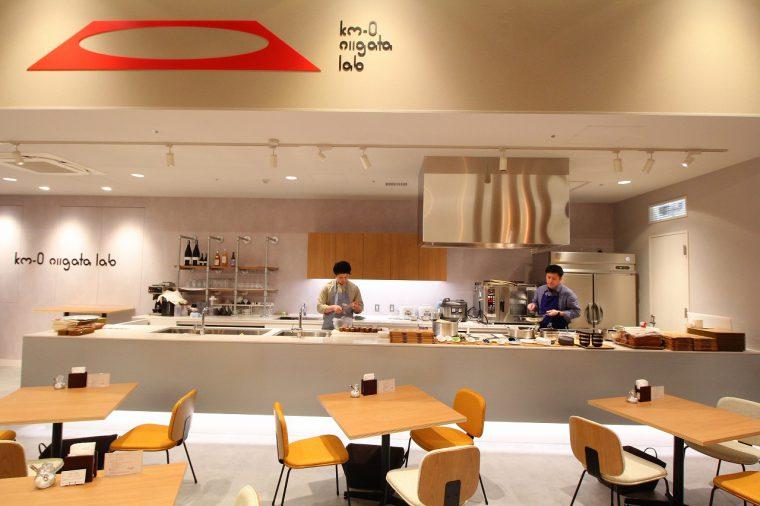 km-0 niigata labは、新潟の食文化を中心とする地域資源を紹介