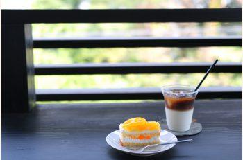 緑に囲まれたテラスで、絶品ケーキとコーヒーを