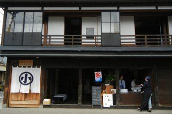 旧小澤家住宅でおいしいもの食べて、素敵な演奏聴いて、新潟の初夏を楽しもう!