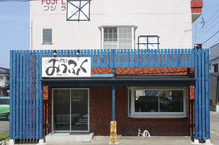 お店は新潟江南高校の向かい。