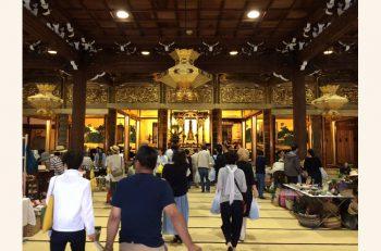 三条の地で「ごぼさま」と呼ばれ親しまれてきたお寺で行なわれる恒例イベント